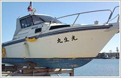 2009年11月 船底の掃除